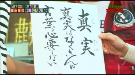 f:id:da-i-su-ki:20101031205953j:image