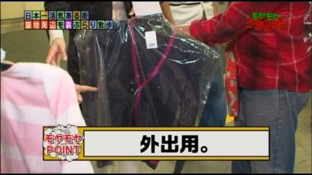 f:id:da-i-su-ki:20101031210415j:image