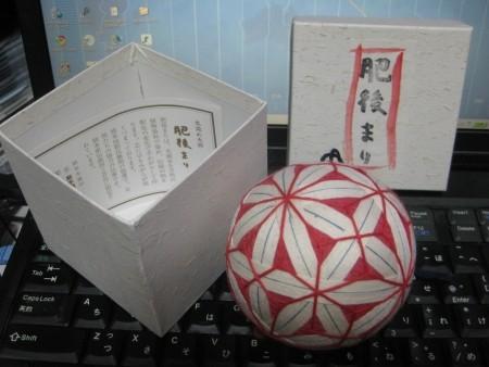 f:id:da-i-su-ki:20101031232753j:image
