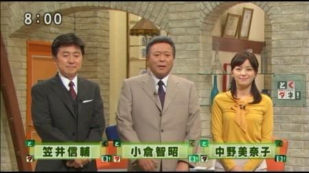 f:id:da-i-su-ki:20101101053052j:image