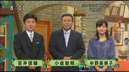 f:id:da-i-su-ki:20101101053625j:image