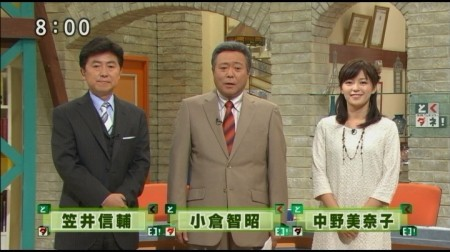 f:id:da-i-su-ki:20101101053859j:image