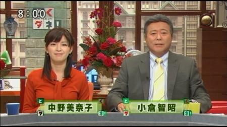 f:id:da-i-su-ki:20101101054251j:image