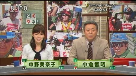 f:id:da-i-su-ki:20101101054616j:image