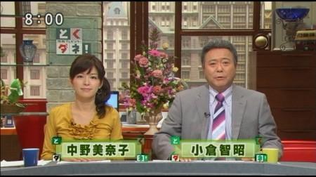 f:id:da-i-su-ki:20101101055408j:image