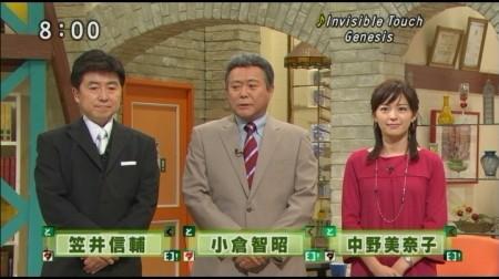 f:id:da-i-su-ki:20101101060619j:image
