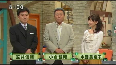 f:id:da-i-su-ki:20101101060954j:image