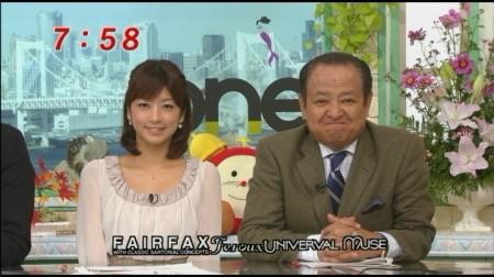 f:id:da-i-su-ki:20101101061603j:image