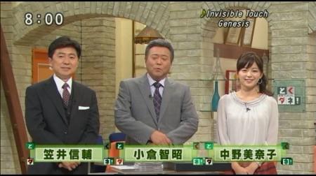 f:id:da-i-su-ki:20101101062001j:image