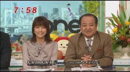 f:id:da-i-su-ki:20101101062318j:image