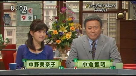 f:id:da-i-su-ki:20101101062557j:image