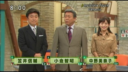 f:id:da-i-su-ki:20101101062948j:image