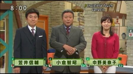 f:id:da-i-su-ki:20101101063424j:image