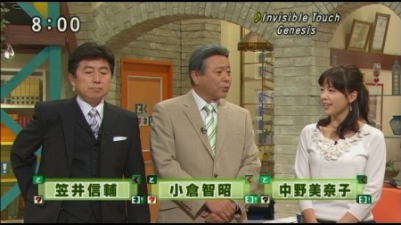 f:id:da-i-su-ki:20101101064023j:image