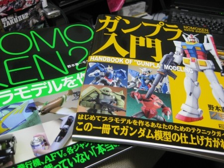 f:id:da-i-su-ki:20101101223509j:image