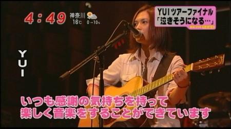 f:id:da-i-su-ki:20101103050939j:image