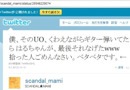 f:id:da-i-su-ki:20101104001946j:image