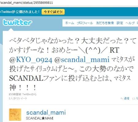 f:id:da-i-su-ki:20101104002009j:image
