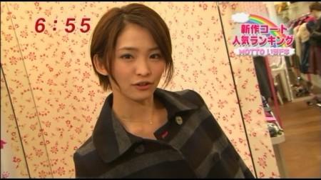 f:id:da-i-su-ki:20101105071247j:image