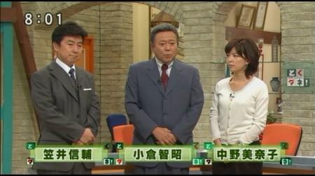 f:id:da-i-su-ki:20101106030924j:image