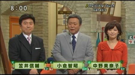 f:id:da-i-su-ki:20101106031249j:image