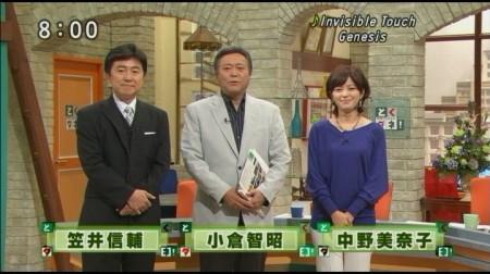 f:id:da-i-su-ki:20101106031603j:image