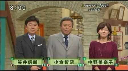 f:id:da-i-su-ki:20101106031933j:image