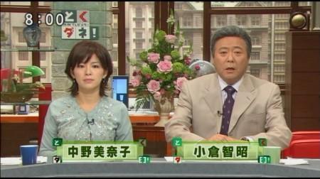 f:id:da-i-su-ki:20101106032337j:image
