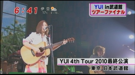 f:id:da-i-su-ki:20101106034553j:image