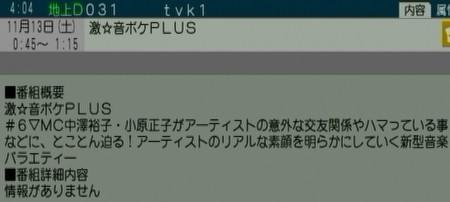 f:id:da-i-su-ki:20101106040756j:image