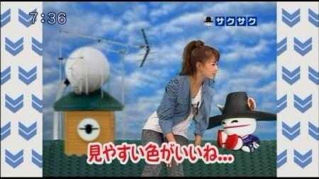 f:id:da-i-su-ki:20101106091443j:image
