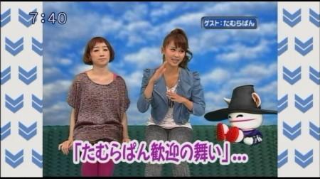 f:id:da-i-su-ki:20101106091755j:image
