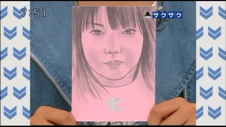 f:id:da-i-su-ki:20101106101215j:image