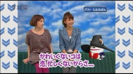 f:id:da-i-su-ki:20101106102657j:image
