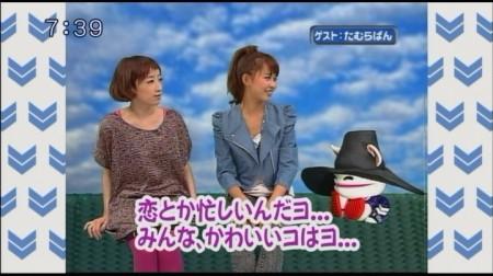 f:id:da-i-su-ki:20101106102658j:image