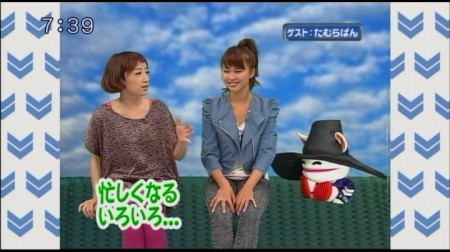 f:id:da-i-su-ki:20101106102659j:image
