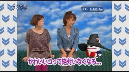 f:id:da-i-su-ki:20101106102702j:image