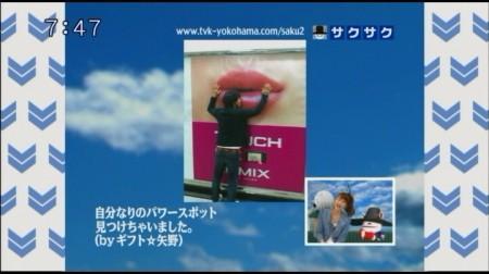 f:id:da-i-su-ki:20101106103857j:image