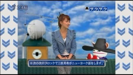 f:id:da-i-su-ki:20101106111346j:image
