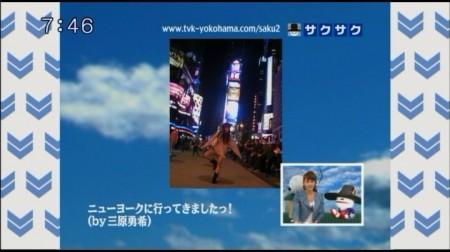 f:id:da-i-su-ki:20101106112110j:image
