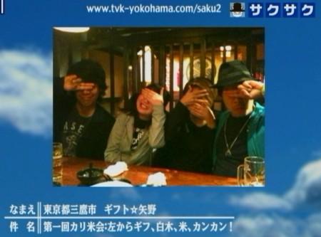 f:id:da-i-su-ki:20101106112738j:image