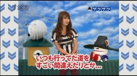 f:id:da-i-su-ki:20101106195245j:image
