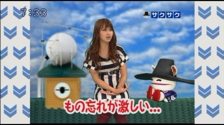 f:id:da-i-su-ki:20101106195246j:image