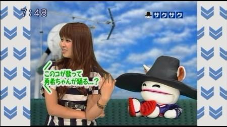 f:id:da-i-su-ki:20101106201129j:image