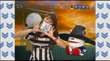 f:id:da-i-su-ki:20101106201834j:image