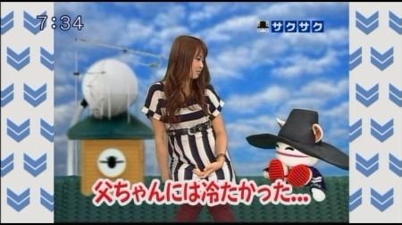 f:id:da-i-su-ki:20101106202354j:image