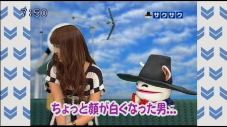 f:id:da-i-su-ki:20101106203741j:image