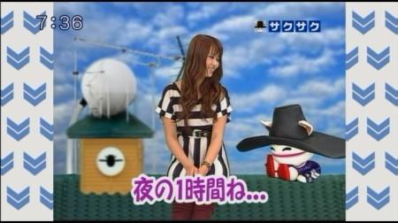 f:id:da-i-su-ki:20101106205342j:image
