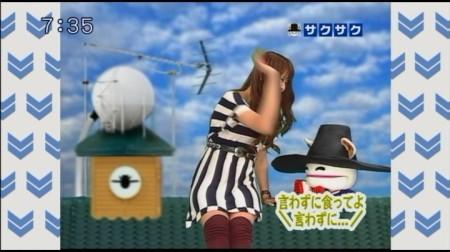 f:id:da-i-su-ki:20101106214529j:image