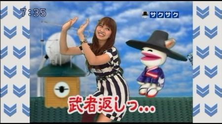 f:id:da-i-su-ki:20101106215233j:image